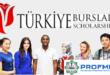 منحة دراسية للتعليم الجامعي في تركيا | للأجانب